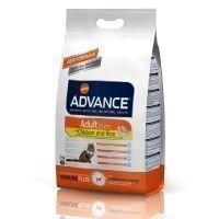 Advance Adult Chicken & Rice - säästöpakkaus: 2 x 15 kg