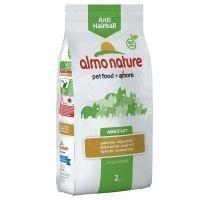 Almo Nature Anti Hairball Chicken & Rice - säästöpakkaus: 2 x 2 kg