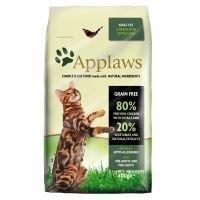 Applaws Adult Chicken & Lamb - säästöpakkaus: 2 x 7